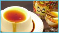 亲子手工 牛奶布丁小蛋糕 美食日记 儿童玩具