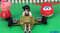 【小猪佩奇玩具】粉红猪小妹 小猪佩奇 超级飞侠乐迪 拼装积木玩具 星钻三变积木