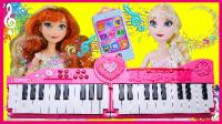 艾莎公主姐妹钢琴礼盒 139