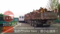 中国交通事故合集20170410:每天10分钟最新的国内车祸实例,助你提高安全意识。