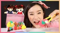 凯利的魔法黏土,寿司意大利面盒饭玩具制作   凯利和玩具朋友们 CarrieAndToys