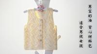 奶油男孩女孩背心开衫第二集:左前片织法1.mp4