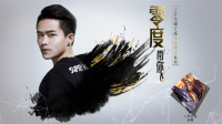 【零度带你飞】4:杨戬(王者荣耀首部指法教学视频系列)