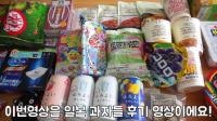 【Amy时尚世界】介绍日本小零食