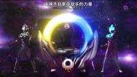 【奥特欧布格斗】【01】【天の翼&光绊&FLT字幕组】