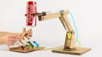 """【极酷花园】用纸盒子制作""""液压机械手臂 """"的全过程【DIY手工系列】"""