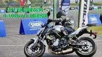 「加速实测」2017款川崎Z650百公里加速,骑士网呆子实测