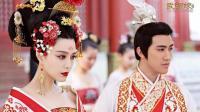 范冰冰三任男友不仅同时出演《武媚娘传奇》,而且还同姓李