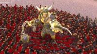 【逍遥小枫】巨型兽王!对抗十万人类!| 史诗战争模拟(UEBS)#4
