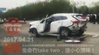 中国交通事故合集20170421:每天10分钟国内车祸实例,助你提高安全意识
