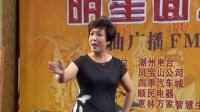 明星面对面: 第98期访谈嘉宾-陈葆玲