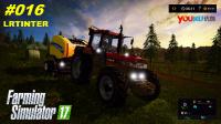 【LRTINTER】农场模拟17 #016 打包干草捆 Farming Simulator 17 【TrackIR】