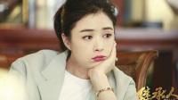 有故事119《编一个继承人的故事》刘恺威蒋 欣找爸爸01