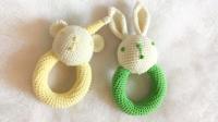 【小脚丫】小兔小熊摇铃(主体)毛线钩法毛线玩具的钩法小兔摇铃小熊摇铃学钩玩偶