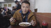 《锋味全球美食地图》第六集 北京