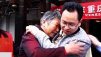 重庆男子22岁失踪 18年后找到亲母不叫妈妈 是什么让他失忆了?