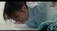 韩国电影 电话情人 老婆不在家