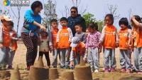 约会春季2017-点亮创造的心灵 机关幼儿园亲子沙雕活动