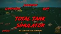 天各地方《全面坦克战争模拟器》测试版本 单位介绍视频攻略解说