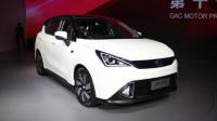 今年6月上市,预计12-13万元 广汽传祺纯电动车型GE3