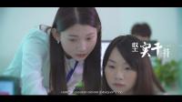 企业文化系列之2017力天世纪企业形象片(导演版)