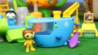 海底小纵队 蓝鲸艇探寻海底世界 皮医生救治生病蓝鲸 变色玩具