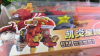 [小猪佩奇的玩具世界]星兽猎人粉红小猪与乔治猪的凯炎星兽神枪