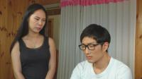 韩国电影《年轻的嫂子》预告片