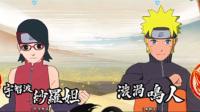 【佰威】火影忍者究极风暴4宇智波佐良娜vs漩涡鸣人