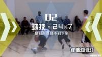 「球技·24×7」控球高手怎样带节奏把防守耍得团转(附SF经典技法)