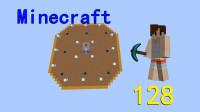 我的世界☆明月庄主☆单机生存[128]新自动农田光照与滋润Minecraft