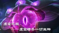 【三啸视频】英雄联盟E03  中单 大眼 对战小法