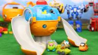 海底小纵队 迷你章鱼堡发射机玩具 独有黄金马蹄蟹艇 趣盒子