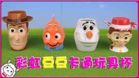 亲子玩具彩虹豆玩具总动员 170