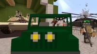 大海解说 我的世界Minecraft 世纪大战2僵尸猎手
