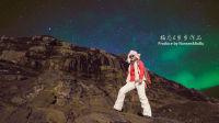 经典!未来世界的极光盛宴,你不能错过的冰岛之美。