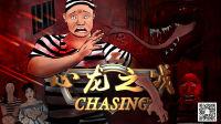 中国囚犯大战巨兽科莫多龙,引无数魔鬼鱼共玩耍。