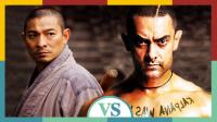 """印度""""刘德华""""VS香港刘德华:谁更硬?【比较好玩24】"""