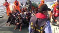 """台湾以""""越界""""为由查扣大陆渔船 开5枪打伤2人"""