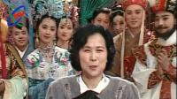 """西游记1987  36饕餮齐天乐之齐天乐晚会部分【""""世杰★KING爷""""独家修复完整版】"""