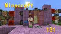 我的世界☆明月庄主☆单机生存[131]自动紫颂果农场施工现场Minecraft