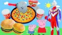 奥特曼小猪佩奇变魔术野餐过家家食玩