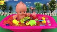 【小猪佩奇佩佩猪玩具】小猪佩奇和小娃娃浴缸洗澡 水舞珠珠寻宝玩具