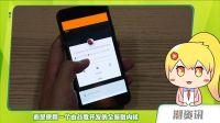 谷歌新系统Fuchsia界面曝光|高通发布骁龙660比肩800系【潮资讯】