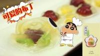 白白侠食玩秀:冰冰凉梅子果冻