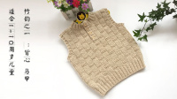 竹韵毛衣第七集:挑领子和片织手缝领子方法