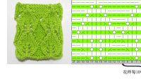 魅力线线编织视频——棒针毛线菱形树叶花样3