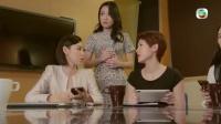 不懂撒嬌的女人 - 宣傳片 02 - 邊個話女人一定要識嗲? (TVB)