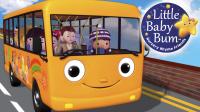 热闹的公车 第5辑 Wheels On The Bus Part 5 | Little Baby Bum 官方视频