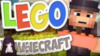 积木世界Lego《乐高MOD》fkkj小黑的我的世界Minecraft专业模组介绍  籽岷小本解说大橙橙橙子大海解说奇怪君悠然小天五之歌坑爹哥马桶小潮红叔粉鱼知